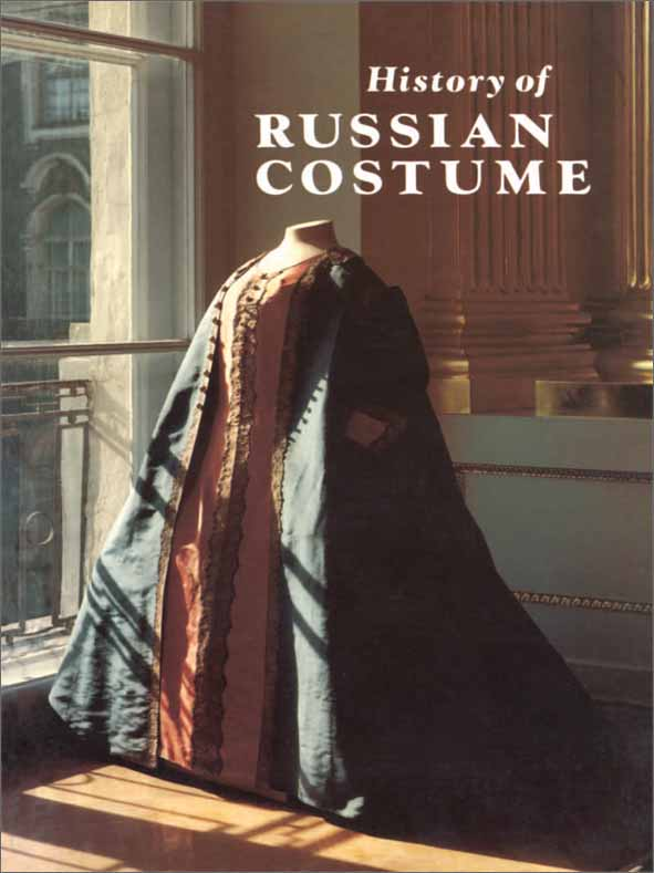 History of Russian Costume