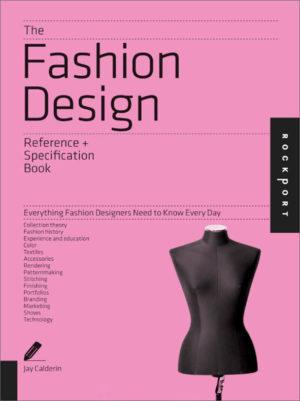 تصميم الملابس