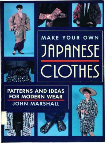 قم بصناعة الملابس اليابانية الخاصة بك