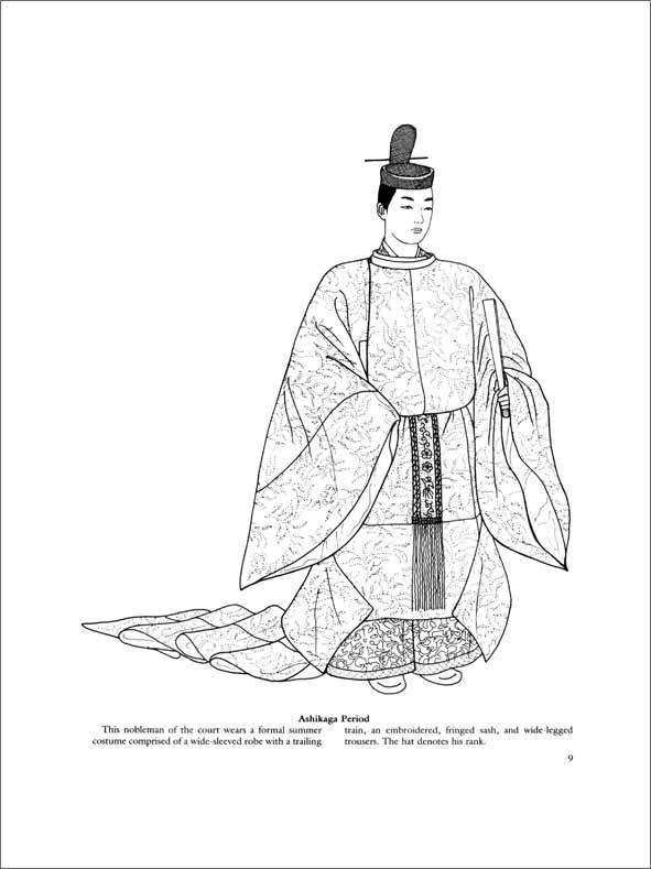 Japanese Fashions