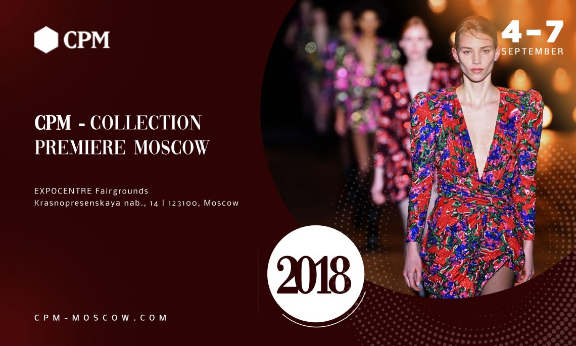 CPM Collection Premi¿re Moscow1