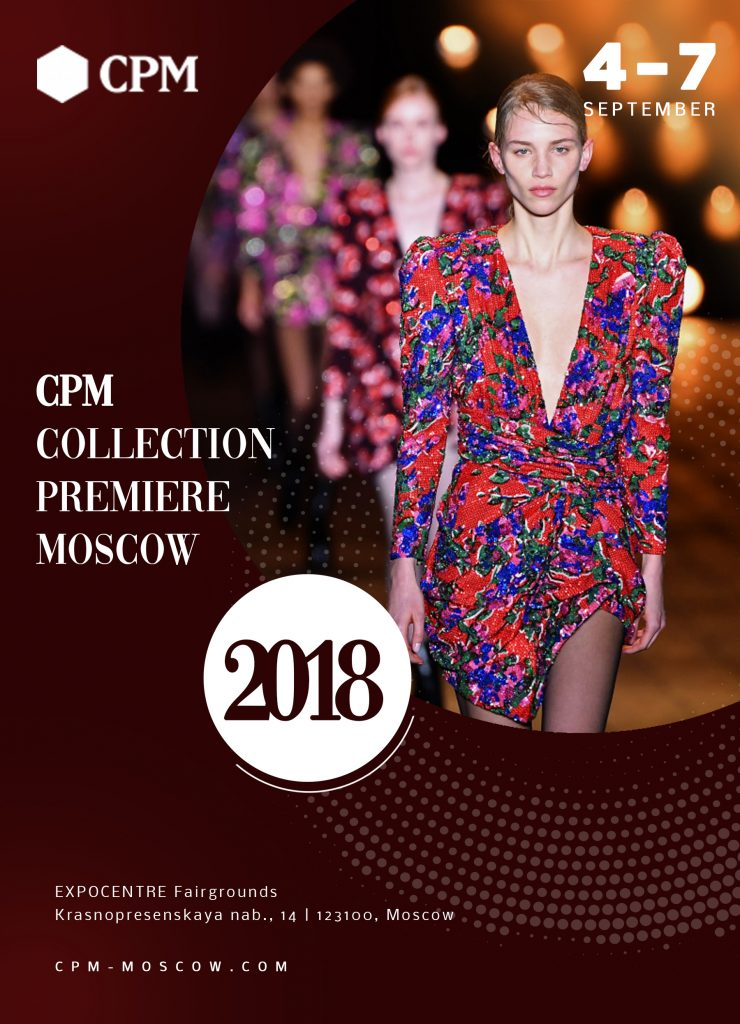 CPM Collection Premi¿re Moscow2