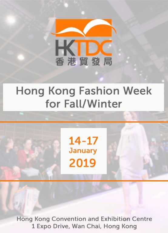 HKFW1