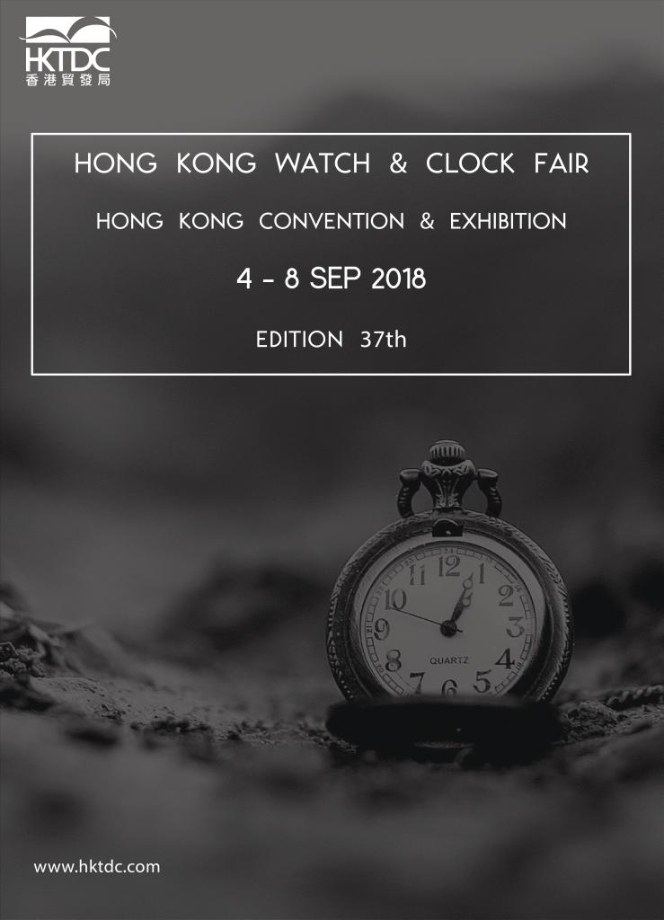 Hong Kong Watch And Clock Fair 02