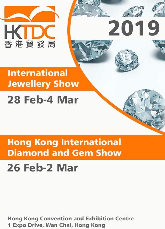 Hktdc-international-jewellery-diamond-gem-shows