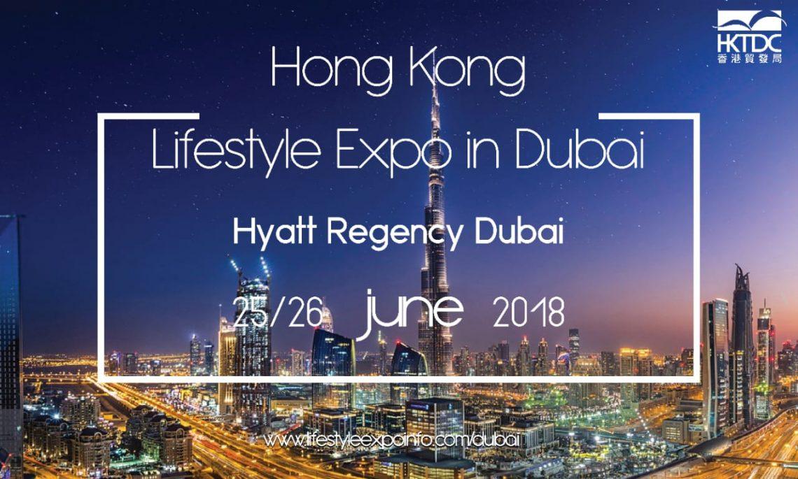 Lifestyle Expo1 1