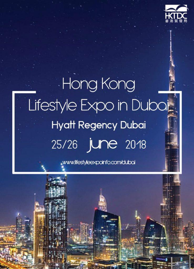 Lifestyle Expo2 2