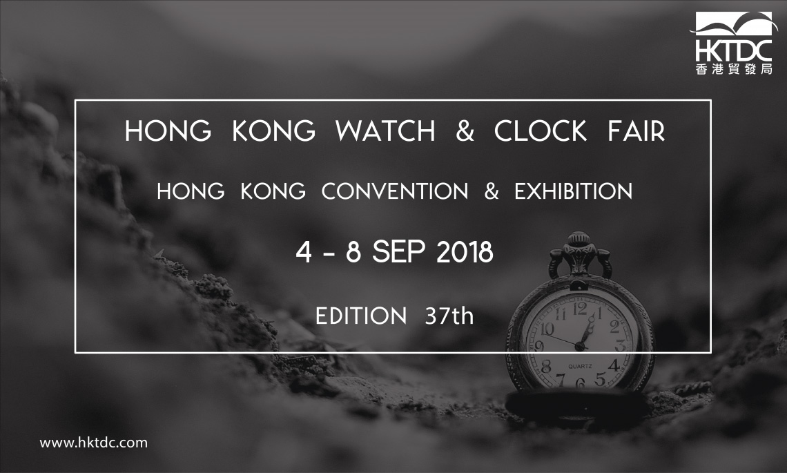 Hong Kong Watch and Clock Fair 01