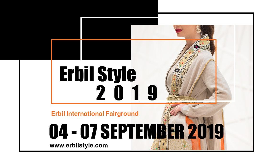 5e64b3114 معرض اربيل ستايل 2019   Fashion Business Services