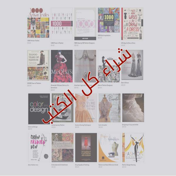 books 1AR