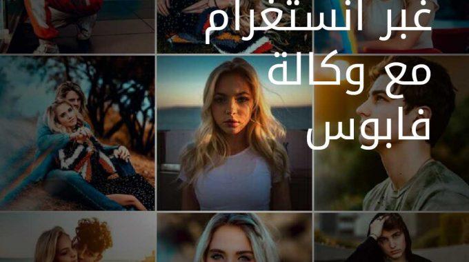 10 Benefits Of Instagram Marketing AR